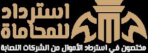istirdad-logo